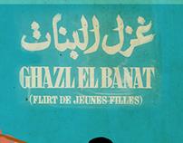 Ghazl El Banat