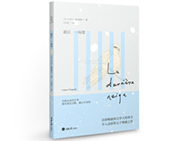 La Dernière Neige  最后一场雪 Book cover design