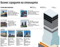 Newspaper Illustrations and Infographics