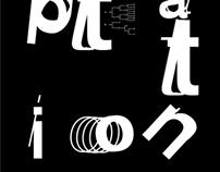 Inbredica Typeface