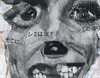 Resent Broken Faces