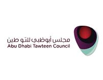 Abu Dhabi Tawteen Council Awards Event Proposal