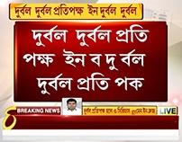 Bangla_Election_Plate