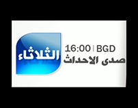 Programs Showtimes for  AFAQ Satellite Channel