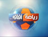 Sport News for AFAQ Satellite Channel