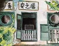 Watercolour – Chinatown
