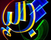 Light Calligraphy