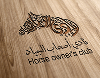 Logo horse owners' club