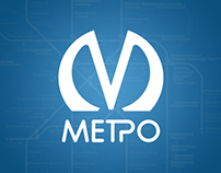 Petersburg Subway Map 1.0