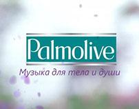 Palmolive. Black Orchid
