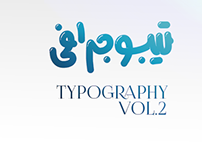 Typography vol.2