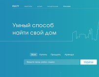 Homescreen landing page for Rulty (updated version)