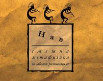 Funny Metaphysics - Book design & Illustrations