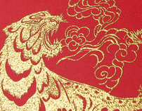 USI 2010 Chinese New Year greeting card