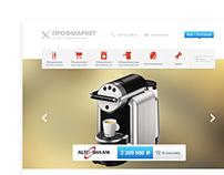Profmarket, website