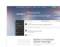 EastText, website