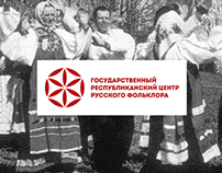 ГРЦРФ   NATIONAL CENTER OF RUSSIAN FOLKLORE   IDENTITY