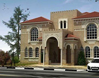 Adel AL-Shemary Compound