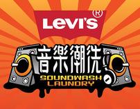 Levi's - Soundwash