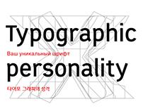 Typographic personality