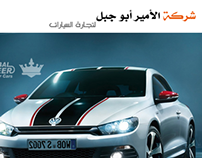 Al Ameer Abu Jabal Company