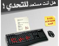 IEEE ACM | Poster