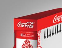 Coke Studio Mall Gate