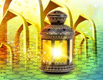 Hyundai Ramadan