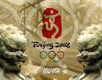 Coca-Cola / Olympics Collage