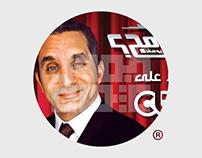 Bassem Youssef's Al Bernameg Merchandise