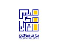 Misr Language School (Sign System)
