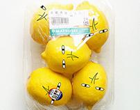 lemongrabs for sale