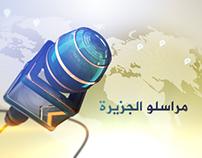 moraslo aljazeera