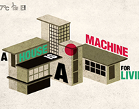 a house is a machine for living