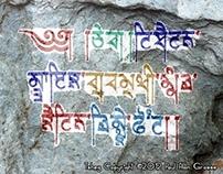 Tsheg, Tibetan-style Gurmukhi and Roman font