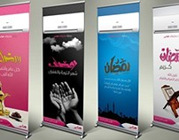 Ramadan rollup banners