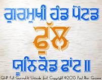 GHP Full, Gurmukhi/Punjabi Unicode font