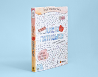 "Diary-book ""diet 'barley-break' 2.0"""