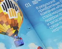Rosneft, annual report 2012