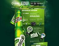 Tuborg promo X5 2012