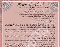 Invocations after Salah