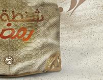 KhairZad - Ramadan Bag | شنطة رمضان - خيرزاد