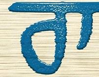 Raaj - Tailed Gurmukhi/Punjabi Unicode True-Type font