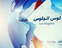 News Package AL- Rasheed Satellite Channel 2013