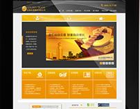 Website for Golden Trade Investment Consultancy Ltd.