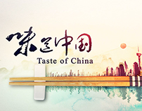Taste of China Opening