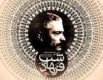 Farhad's Night Poster