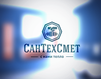 """The """"Santekhsmet"""" company: сorporate style and web-site"""