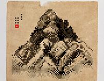 Pixel art (Korean art series)