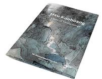 Hsu Kuohuang exhibition catalog